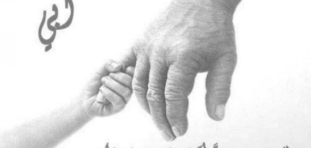 صورة تعبير عن الاب الحنون , اجمل ماقيل عن الاب