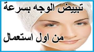 تجميل الوجه بمواد طبيعية , طرق العناية بالبشرة