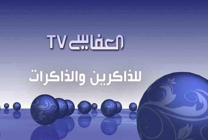 تحميل القران الكريم للشيخ مشارى راشد