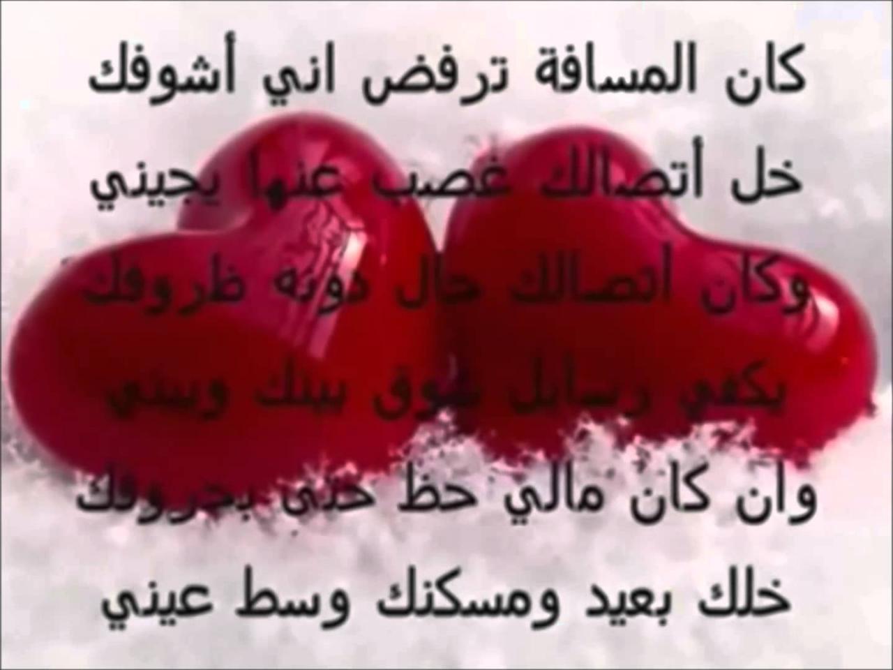 صورة احلى ما قيل عن الحب والعشق , كلمات رائعه للاحباب