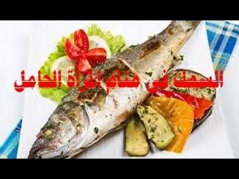 صور السمك في المنام للحامل , دلائل رؤيه السمك فى المنام