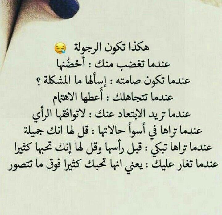 شعر عن الشجاعه بدوي قصائد قويه في اللهجه دموع جذابة