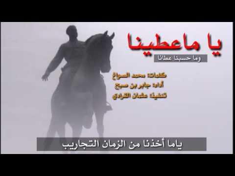 صورة شعر عن الشجاعه بدوي , قصائد قويه في اللهجه