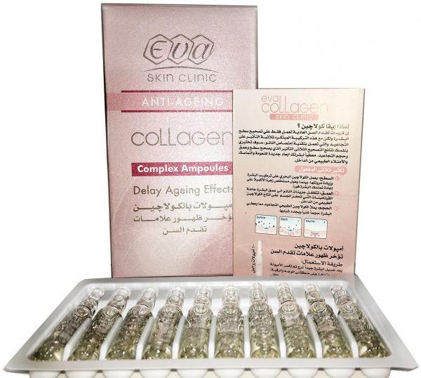 صورة امبولات ايفا كولاجين للشعر , فوائد الكولاجين للشعر والبشره