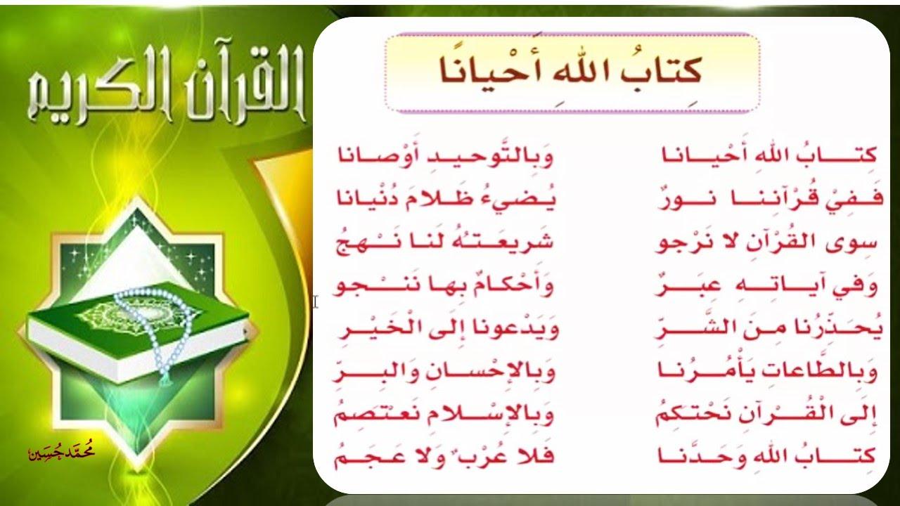 صورة اناشيد اسلامية بدون ايقاع , اناشيد لكل المناسبات الاسلاميه