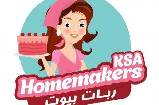صورة اسماء صفحات حلوة , افضل اسماء للصفحات على الانترنت