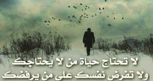 صورة رسائل حزينه عن الفراق , كلمات موجعه عن فراق الاحبه 1971 11 310x165