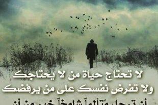 صورة رسائل حزينه عن الفراق , كلمات موجعه عن فراق الاحبه