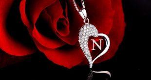 حرف n احبك , حرف من اجمل الحروف الانجليزيه