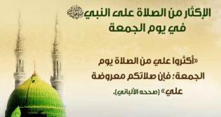 صور عن فضل يوم الجمعه , يوم عيد المسلمين كل اسبوع