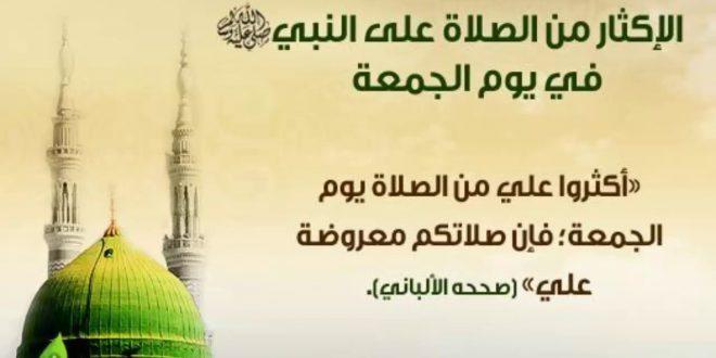 صورة صور عن فضل يوم الجمعه , يوم عيد المسلمين كل اسبوع
