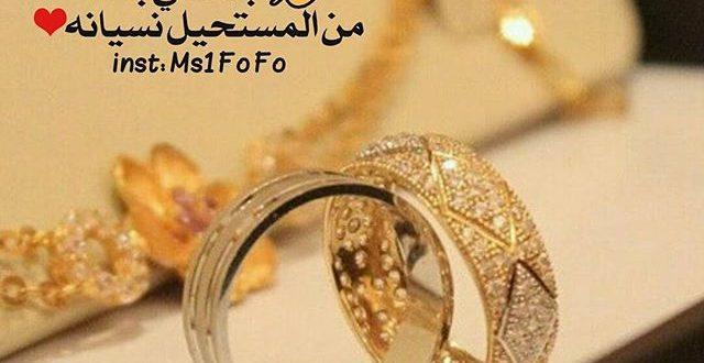 صور كلمات في ذكرى الزواج , كل عام وانت الحب كله