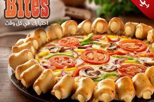 صور صور بيتزا هت , صور تفتح الشهيه على الاكل