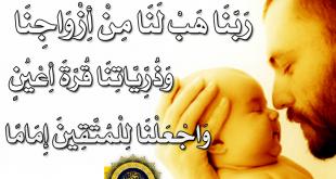 اريد صور دينيه , صور بالطابع الاسلامى المميز