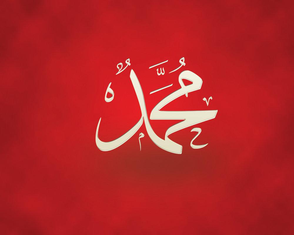 صور صور حب فيها اسم محمد , صور مميزه لاسم محمد