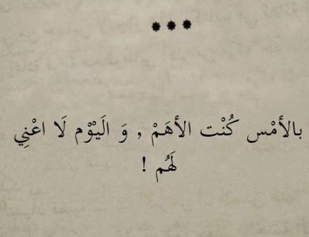 صورة ابيات شعر قصيره عتاب , اجمل كلمات العتاب واللوم