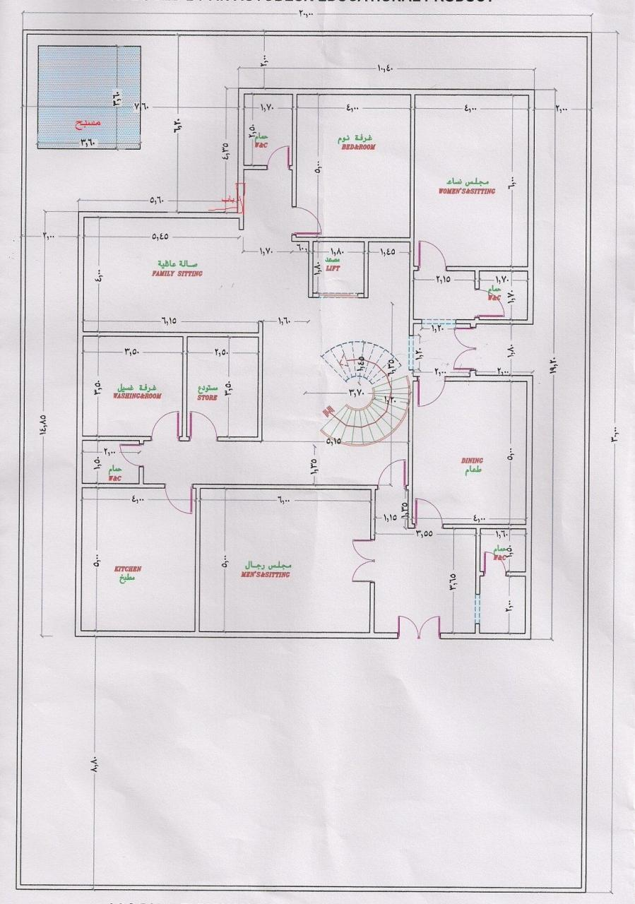 صورة تصاميم منازل صغيرة دور واحد , مخطط تصميم منزل قليل المساحه