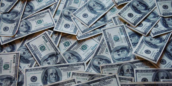 صورة النقود في المنام , تفسير الفلوووس المعدن في الحلم