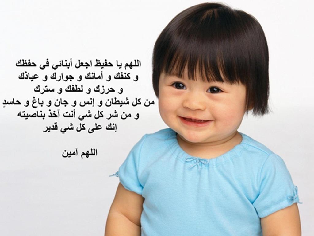 صورة عبارات عن الاطفال للتصاميم , كلمات مصممه لشقواه الاطفال