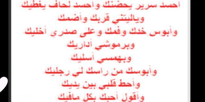 صورة رسائل حب كوميدية , ضحك السنيين في الرسائل دي
