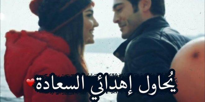 صورة اجمل كلام عشق للحبيب , رسايل وعبارات حب وعشق
