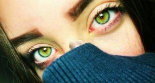 صور عيون خليجية , نظره تخطف القلب والحب