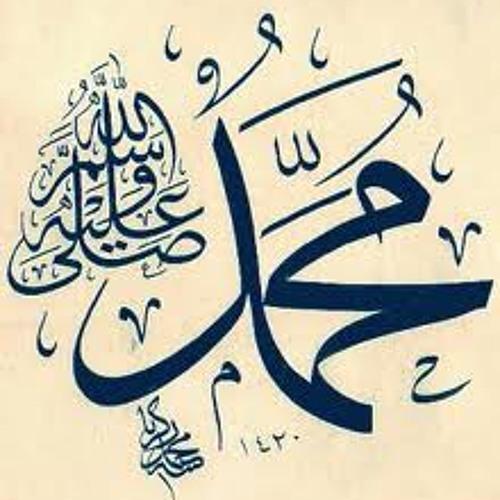 صورة معني اسم محمدرضا , افضل اسم عربي للذكور