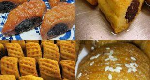 وصفات حلويات منال العالم , ولا اسهل من كده عمل مقروطه التمر