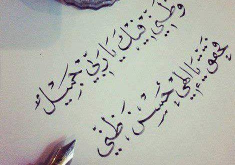 صورة وظني فيك ياسندي جميل , اجمل اغنية للشيخ مشاري راشد العفاسي