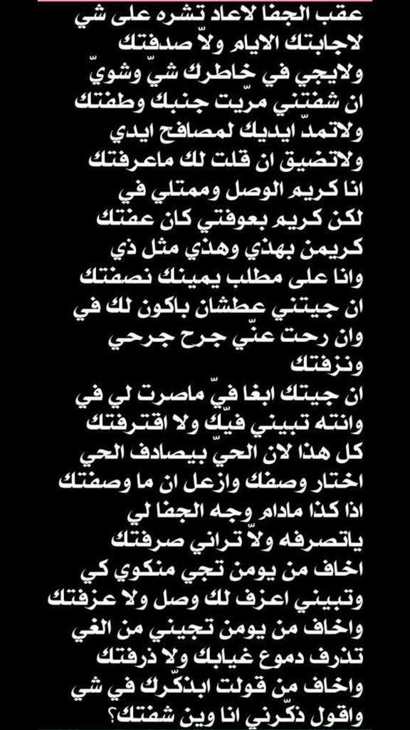 صورة قصائد سعد المطرفي , اجمل و اجدد القصائد لسعد المطرفي