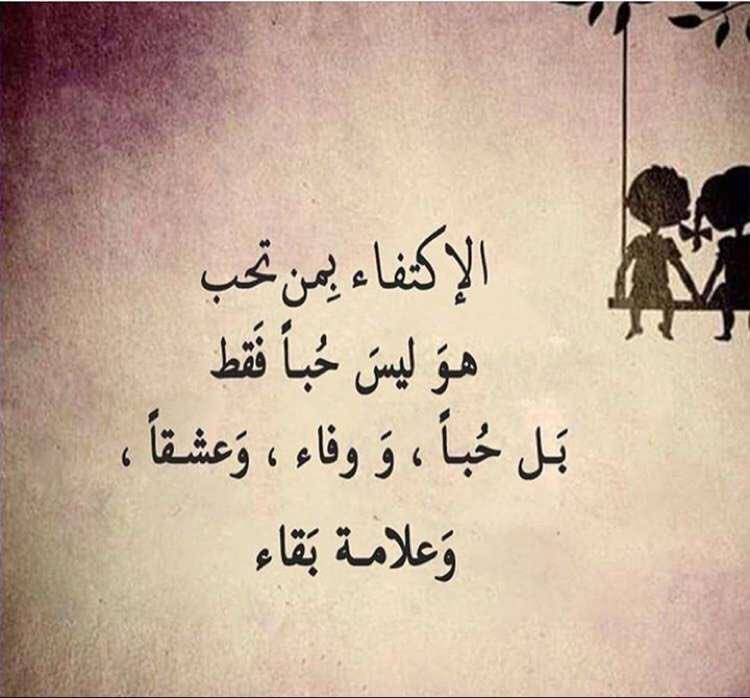 صورة قصائد حب للزوج , اجمل الكلمات العذبة التي تقال في حق الزوج
