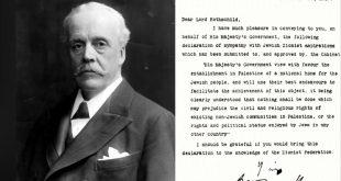 صورة موضوع عن وعد بلفور , اخطر الوعود التي اطلقت عام 1917