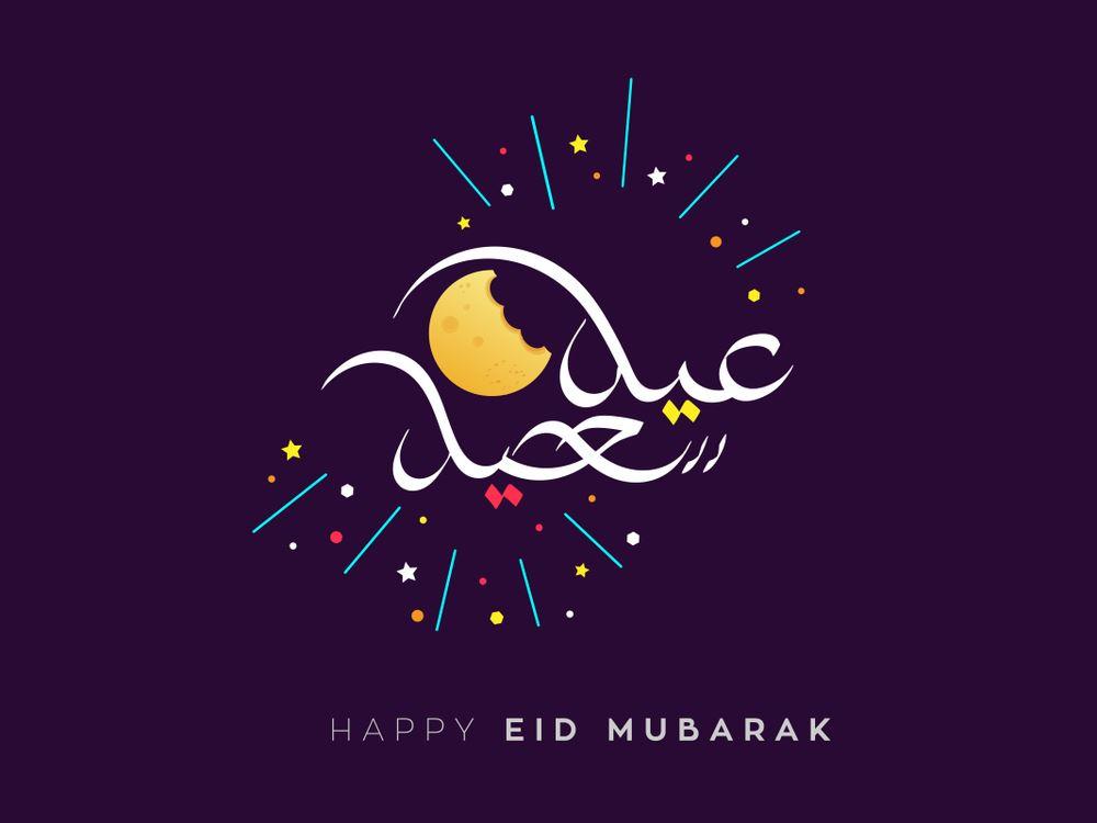 صورة صور العيد حلوه , صور جميلة و معبرة عن العيد