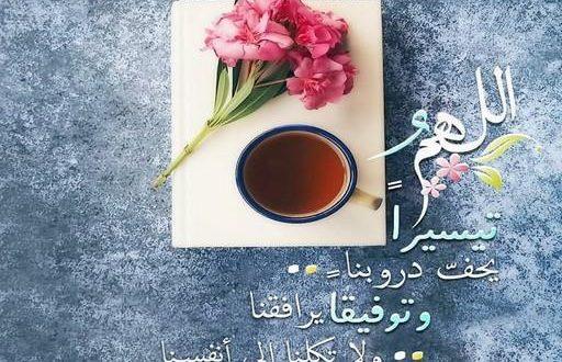 صورة صور اسلامية روعه , صور اسلامية تحث علي الدين