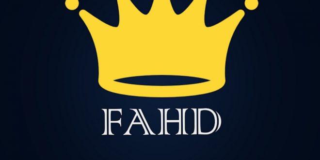 صورة اسم فهد بالانجليزي , Fahd فخامة الاسم تكفي
