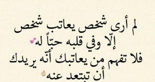 صورة رسالة عتاب لصديق قويه , رسائل محبة وسلام لصديقك البعيد عنك