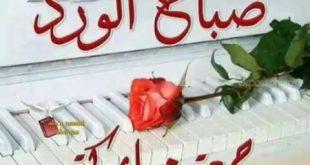 صورة رسائل حب يوم الجمعة , اجمل الدعوات والامنيات في ليلة الجمعة