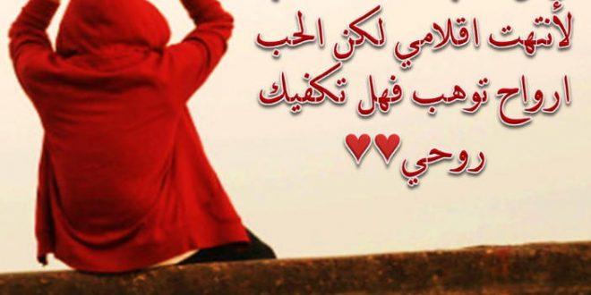 صورة اجمل مسجات حب وغرام , هو فيه احلي من الرومانسة والغرام