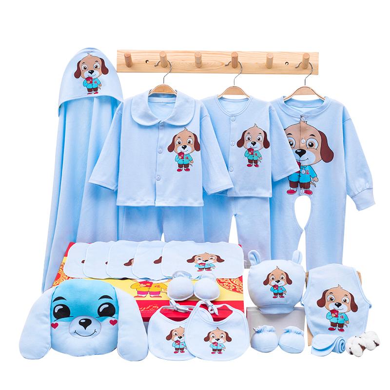 صورة هدايا اطفال حديثي الولادة , هنقولك علي احلي حاجة تاخدها لطفل مولود 1511 2