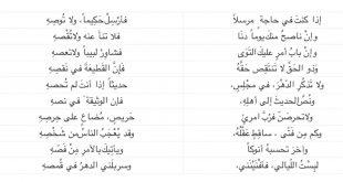 صورة غزل صريح فاحش , روعة الغزل الفاحش 1823 11 310x165