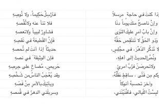 صورة غزل صريح فاحش , روعة الغزل الفاحش