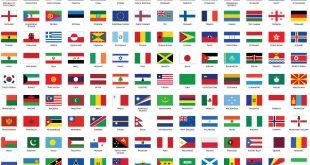صورة اسم اعلام الدول , بالصور اهم ما يميز كل دولة