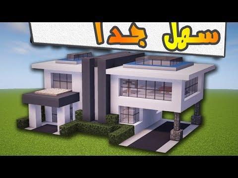 طريقة بناء بيت في لعبة ماين كرافت