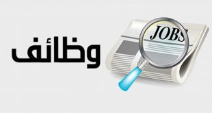 صورة وظائف تعليمية في قطر 2019 , فرص لا تعوض في قطر