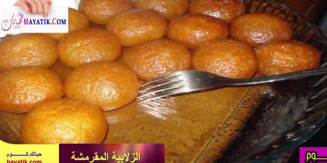 صورة طريقة عمل حلويات شرقية , اسهل طريقة لعمل الحلويات