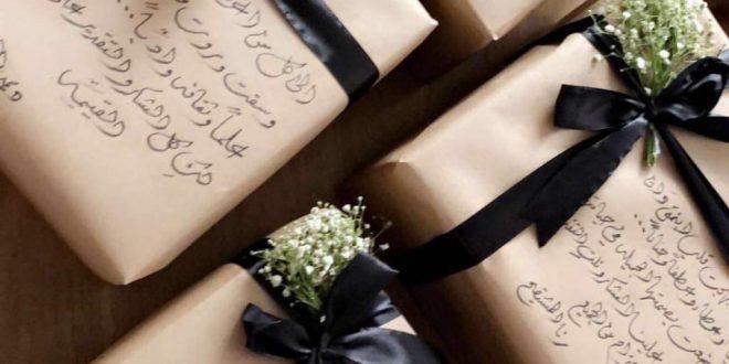 صورة كلام جميل عن شكر الهديه , تعلم ماذا تقول لمن يحضر لك هديه