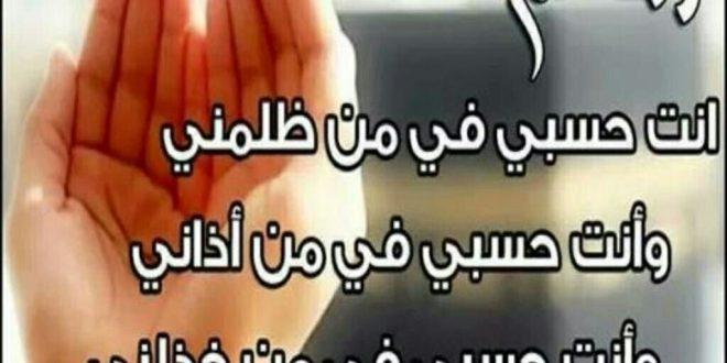 صورة دعاء ع الزوج الظالم , ربك عالم بالظالم و المظلوم