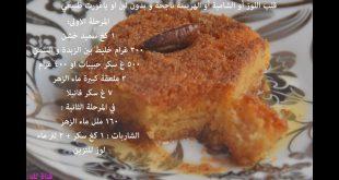 صورة وصفة قلب اللوز , حلويات منزل روعة