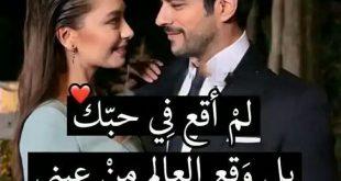 صورة منشورات رومانسية للفيس بوك , وااااور علي المعاني والمشاعر اللطيفه