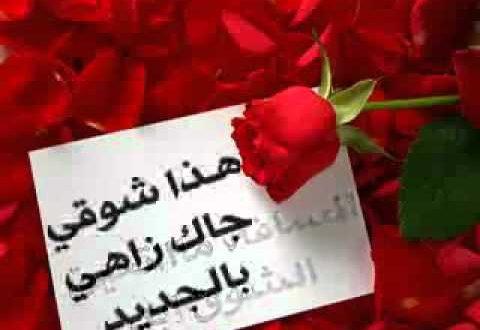 صورة كلمات لحبيب القلب , اجمل الاقاويل للحبيبة